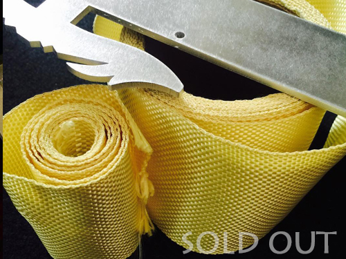 Kevlar - Sold Out