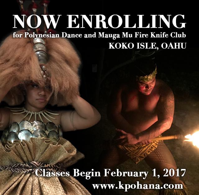 Now Enrolling for Koko Isle, Oahu!